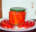 Picture of Canned Red Chilli/pepper